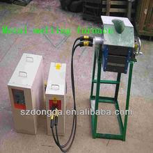 Gold/Silver Melting Furnace 10kg 50kg 100kg 200kg 300kg 500kg