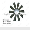 hecho en china liugong piezas de repuesto 40c0096 ventilador para liugong excavadora