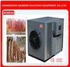meat drying machine,sausage drying , china manufacture ,dryer machine price