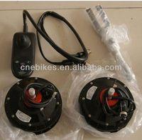 new desigh high quality Electric wheel chair conversion kit