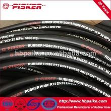 Wire Spiral Hydraulic Hose DIN EN856 4SP STANDARD
