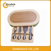 Cheese knife set with bamboo cutting board