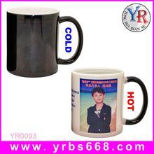Printing your logo amazing color change mugs indian wedding return gift/indian wedding door gift/2014 wedding door gift