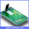 Customized Gifts USB Card USB Flash Drive USB Gadget 2014