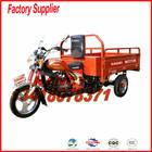 150CC Chinese three wheel motorcycle