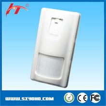 High stability pir motion detector circuit