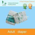 changzhou adult diaper pants (underpad inner pad mat sheet )