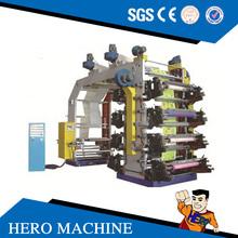 HERO BRAND flexo plate washing machine
