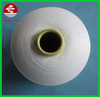 75D polyester +40D spandex air covered yarn