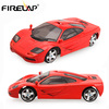 Firelap Brand RC cars manufacturer RC toys distributor