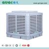 low power consumption air cooler