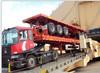 2014 new Container semi truck trailer sale ,Container Semi Trailer