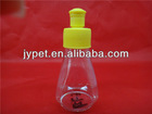 60ml round plastic bottle Guangzhou factory sell directly good quality