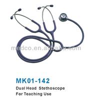 MK01-142 Dual Head Stethoscope For Teaching Use Medical Stethoscope