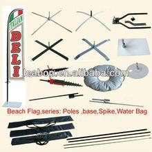 Hot Sale Exhibition Aluminum Feather Flagpole