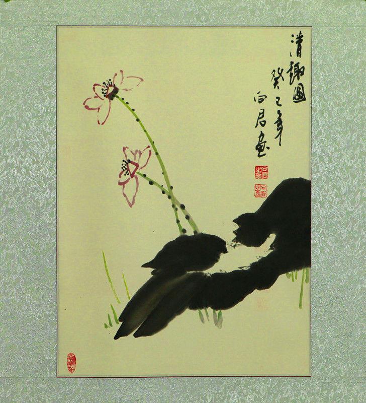 Famous Flower Paintings Famous Lotus Flower Oil