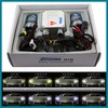 AC/12V 35W Single Beam Auto HID Xenon Conversion Kits 4300K 6000K 8000K