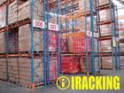 Steel Coil Storage Rack (IRA)