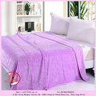 new blanket solid emboss flannel blanket china wholesale blanket 2014 www.sex.com