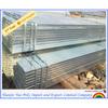 tubular galvanized stell price in stock