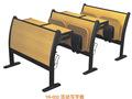 Double dlementary tables et chaises d'écoles ya-002