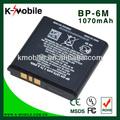 سعر الجملة الهاتف الخليوي للبطارية نوكيا batteria bp-6m n73 n7 9300 9300i