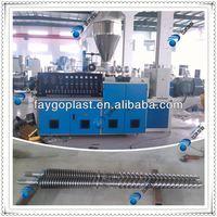 silicone sealant extruder