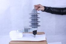 polymeric housed metal oxide 11KV lightning arrester