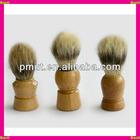 shaving brush pig hair