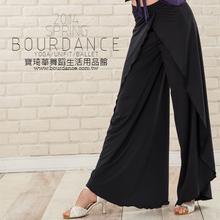 Multi-purpose dance pants