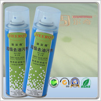 JIEERQI 332 spot remover for clothes