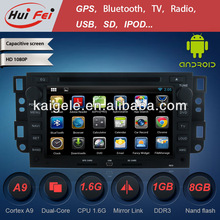 "HUIFEI 8"" android touch screen double din car dvd gps for Chevrolet Aveo factory,supplier"
