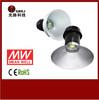 Energy saving high lumens led lights 70w high bay lamps