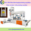 Plastic bag printing machine bag sealing cutting machine plastic bags make machinery