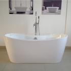 Small lovely freestanding acrylic bathtub for kids B-7107