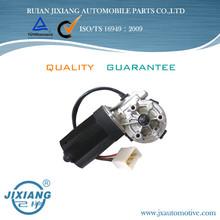 Power Wiper Motor/Wiper Motor Gear/Electtical Wiper Motor For Mercedes-Benz Oem: 6948247001/BOSCH:9390453086
