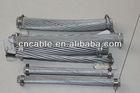 AAC Caterpillar/ HDA all aluminum overhead conductor