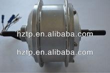 102mm front wheel 250W electric bike hub motor