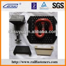 Elastische Bahn befestigungen/isolatoren/Schiene pad/schienenbefestigungssysteme