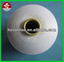 100D polyester +40D spandex acy yarn