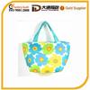 2014 wholesale fashionable designer aluminium foil cooler bag/lady cooler tote bag