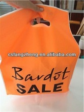Specializing in the wholesale for purse style printed nonwoven shopping bag