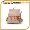 2014 promotional school bags samples cheap school bags for teenagers