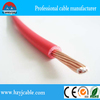 2.5mm Copper Core PVC Insulated Single Electrical Cable