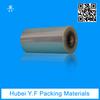 Chinese Film xxx Matte 17-30mic Plastic Hot Melt Glue Film