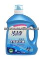 2014 industriale neutro marca di detersivo per lavatrice