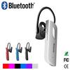 Cheap Stylish Single Small Size Super mini wireless bluetooth headset