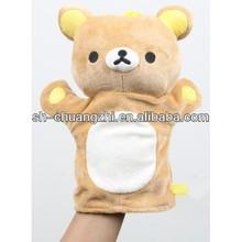 """10""""Marrone marionetta orso peluche delizioso ripieno giocattoli animali"""