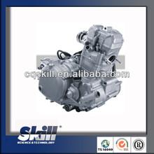 Genuine atv/motorcycle water cooled 4 stroke 4 valves 250cc motorcycle engine