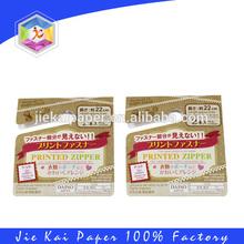 Paper header card for sock